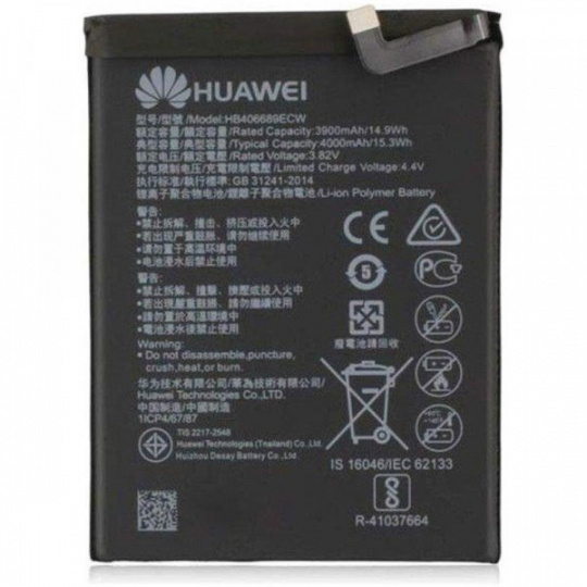 Huawei HB406689ECW Baterie 3900mAh Li-Ion (Service Part)