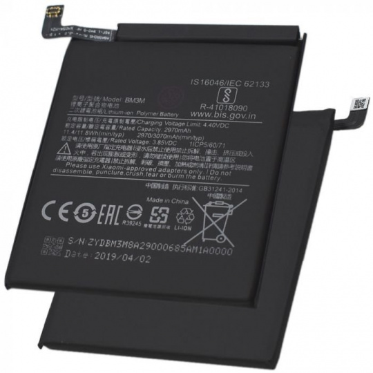 Xiaomi BM3M Original Baterie 3070mAh (Bulk)