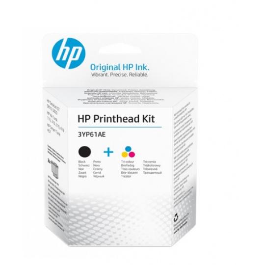 HP Replacement Kit,sada tisk. hlav CMYK, 3YP61AE