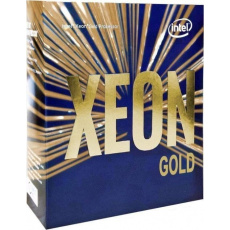 CPU Intel Xeon 6242 (2.8GHz, FC-LGA3647, 22M)