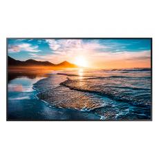 "65"" LED Samsung QH65R - UHD, 700cd, MI, 24/7"