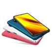 Pouzdra a obaly pro Xiaomi