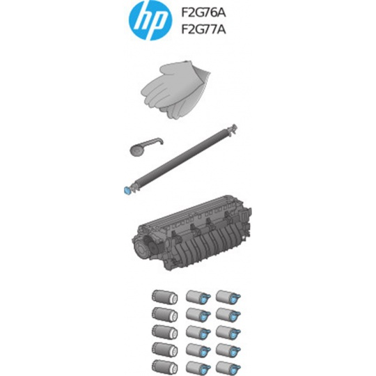 HP LaserJet Printer 220V Maintenance Kit (F2G77A)
