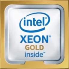 CPU Intel Xeon 6140 (2.3GHz, FC-LGA14, 24.75M)